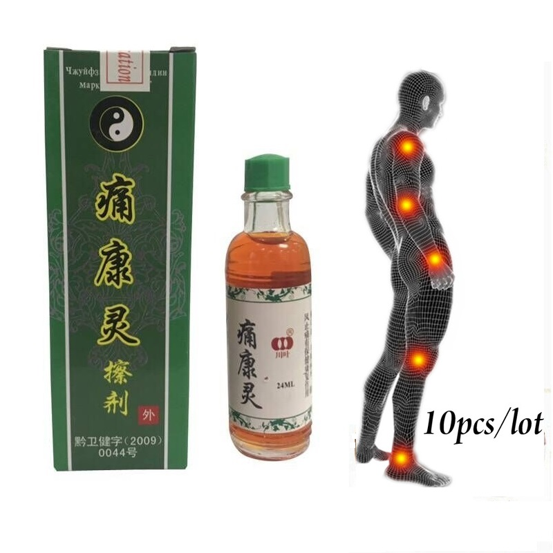 10PCS Myalgia Treatment,Chinese Herbal Medicine Joint Pain Ointment Liquid Smoke Arthritis, Rheumatism