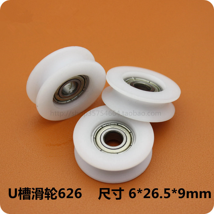 Generous 4pc 6*26.5*9mm U Groove Nylon Flexible Ball Bearings Wheels Roller For Furniture