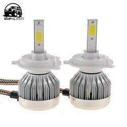 SUP-светло-H4 H7 H13 H11 H1 9005 9006 H3 9004 9007 COB светодио дный туман LIGHT 6000 К светодио дный лампа фары