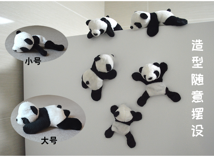 plush toy stuffed doll panda Magnetic fridge magnet refrigerator sticker 3pc//lot