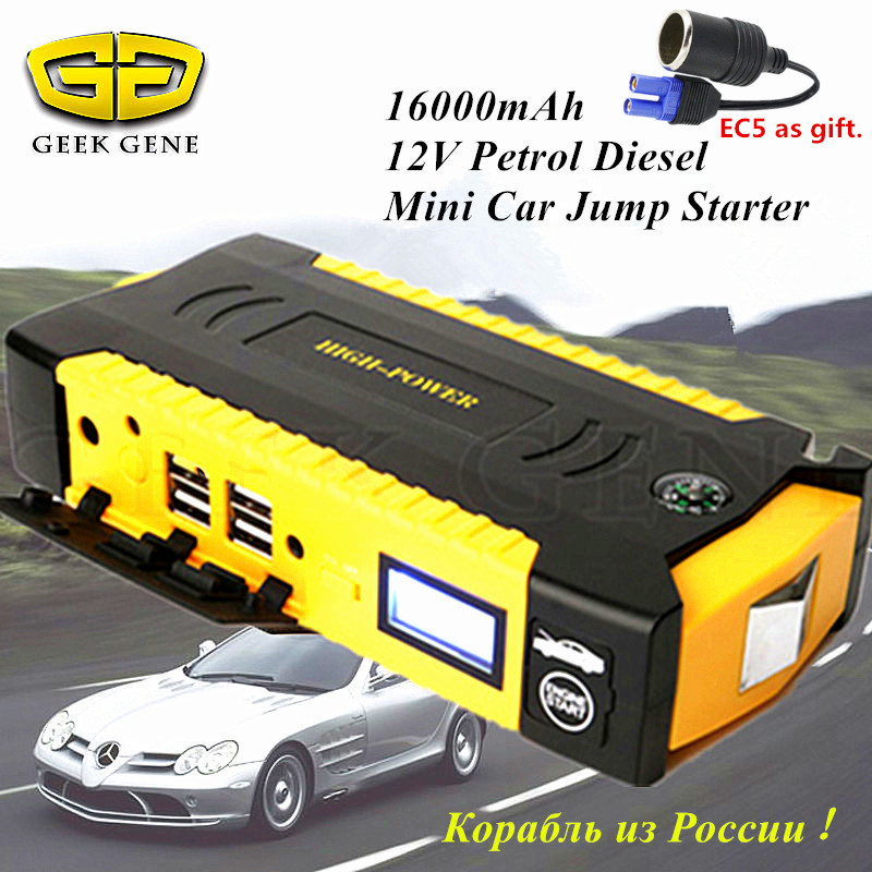 Mini Emergency Starting Device 16000mAh 12V Car Jump Starter 4USB Power Bank Compass Car Charger For
