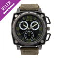 Miler Square Male Watch Casual Fashion Brand Quartz Watch Military Sports Mens Canvas Wrist watches Vintage Clocks Relogio
