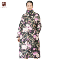 Jiqiuguer Women Flowers Print Duck Down Jacket Vintage Stand Collar Loose Long Thick Winter Plus Size Warm Lady Outwear G164Y017