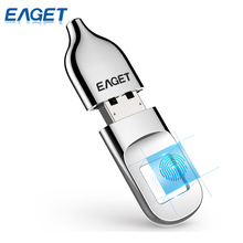 EAGET FU5 Pen Drive USB Flash Drives Recognition Fingerprint Encryption USB 2.0 Stick Pendrive 32G 64G Memory For Apple Laptop