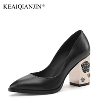 KEAIQIANJIN Woman Genuine Leather Pumps Black Gray Plus Size 34 43 High Shoes Spring Autumn Metal