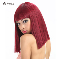 Noble Womens Synthetic Hair Wigs For Black Women 12 Inch Blonde Wig Short Straight Hair Wig
