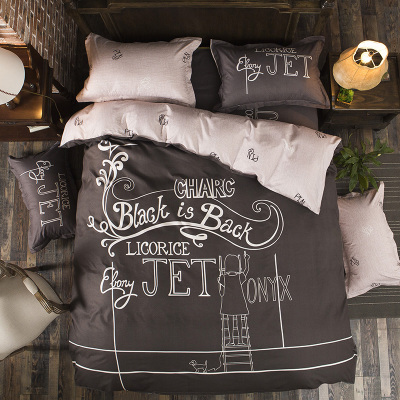 Blue Owl S Boys Bedding Set Bright Color Fish Horse Music Car Bed Linen Kids