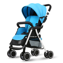 лучшая цена Baby stroller ultra light portable can sit lying folding four wheel children umbrella baby bb trolley