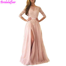 Abendkleider 2018 Dusty Rose Lace A-Line Evening Dresses Sexy Backless Formal Party High Slit 3/4 Sleeves robe de soiree