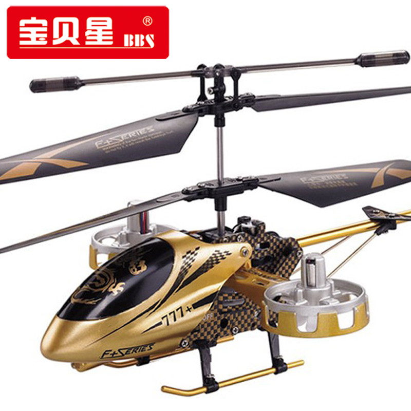 4CH RC Helicopter Radio Control Helicopter With LED Light Rc Helicopter Children Gift RC Toys Free Shipping