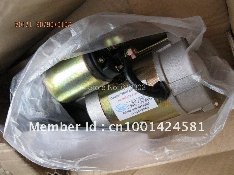 QDJ1409D starter motor for weifang 4102 series diesel engine spare parts weifang diesel generator parts