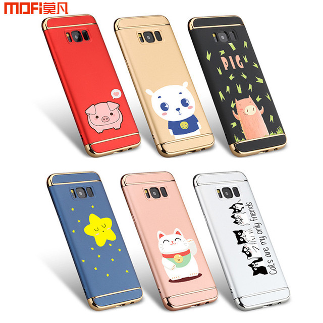 new product 46afe cda25 US $10.45 |S8 case for samsung galaxy s8 case for samsung s8 plus case  colorful cat star pig cartoon cute unique pig bear girl man special-in  Fitted ...