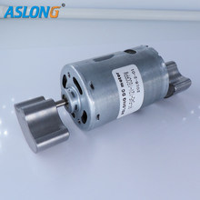 RF-545 DC MOTOR VIBRATION MOTOR With Dual 33mm vibration block .high vibration motor for Massage chair(China)