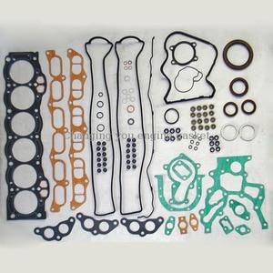 Image 2 - For TOYOTA CROWN CS71 GX71 GA61 CELICA SOARER 1GGE 1GGEU GX71 Automotive Spare Parts Full Set Engine Gasket 04111 70050