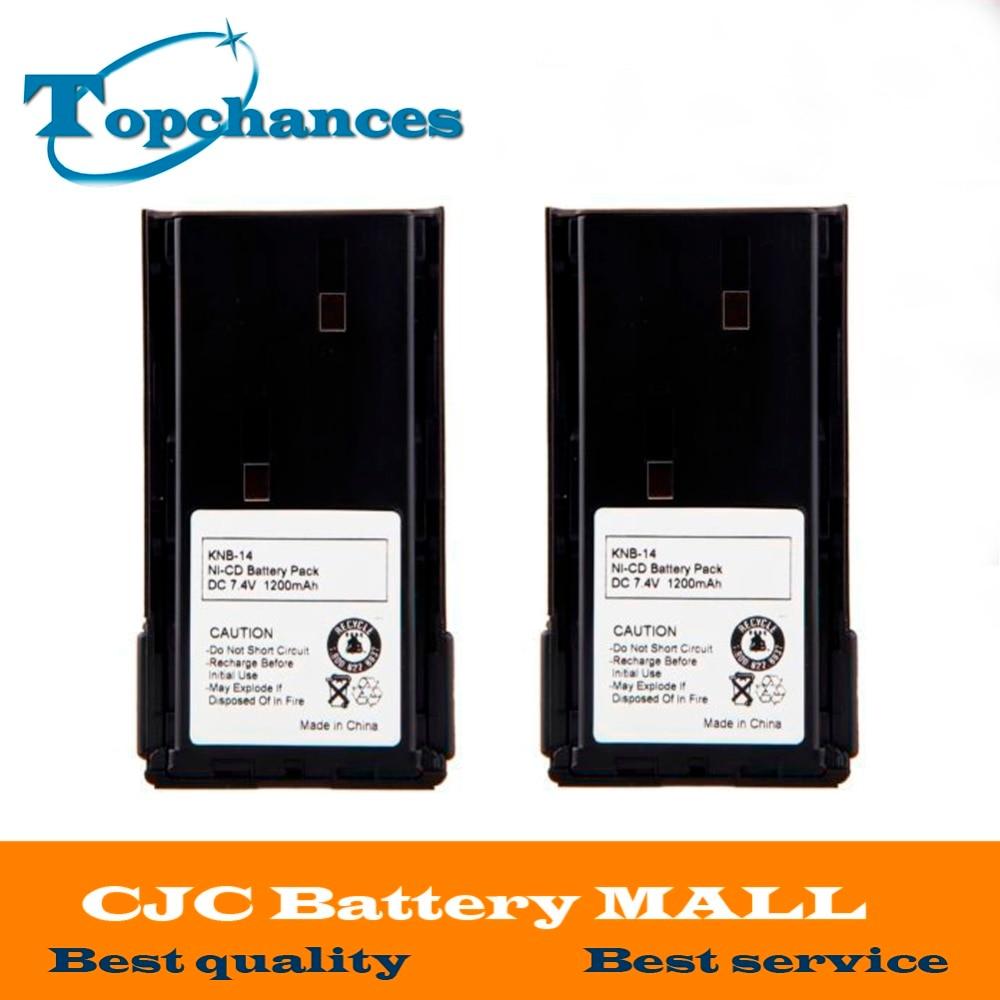 2x Battery for Kenwood KNB-15 TK-278 KNB-14 TK-372G TK-3102 KNB-14A NICD 1200mAh