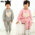 AiLe Rabbit Hot Sale...