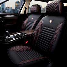 Кожа Авто универсальный чехол для автомобильных сидений подушки