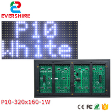 led DIP white Outdoor
