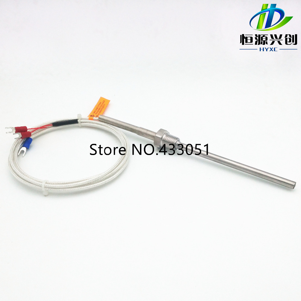 Thread Photelectric Cell Wiring