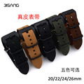 High Quality Genuine Leather For Nato Watch Strap&Band 20mm/22mm/24mm26mm with Stainless Black Buckle