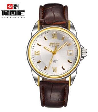 Men's Automatic Watches Top Brand Luxury Calendar Date Leather Fashion Business Men mechanical Watch relogio masculino free gift original bansdon authentic leather automatic mechanical men s watch fashion watch waterproof roman calendar man luxury business