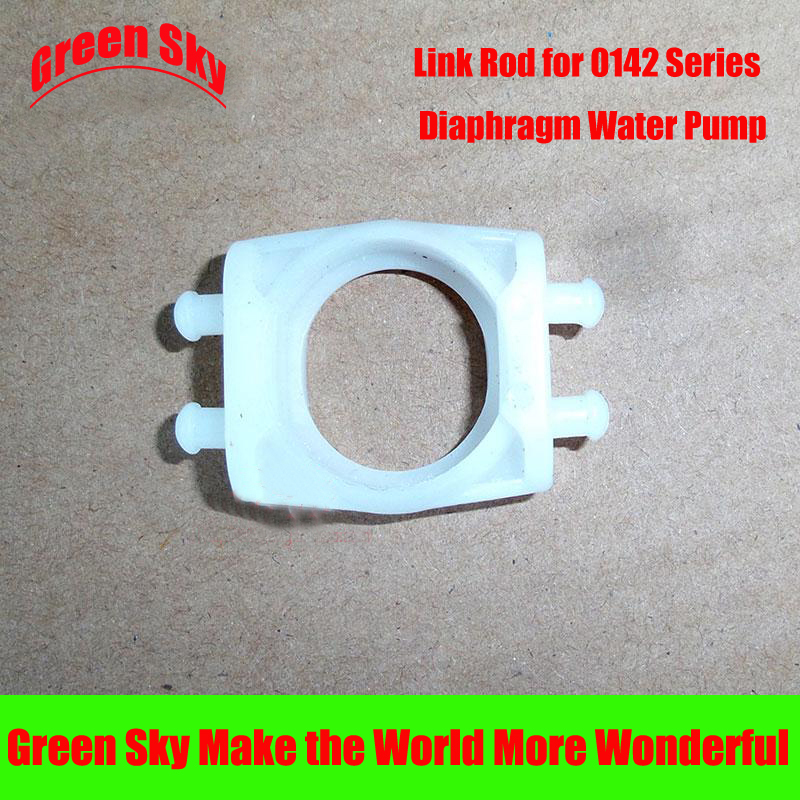 Link Rod For 0142 Series Diaphragm Water Pump