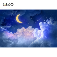 Laeacco Ramadan Festival Moon Clouds Night Scene Portrait Photographic Background Seamless Photography Backdrop For Photo Studio