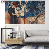 DPARTISAN Kocaman Gustav KLIMT giclee baskı TUVAL DUVAR SANATı dekor oturma odası için tuval duvar posteri yağlıboya baskı resim