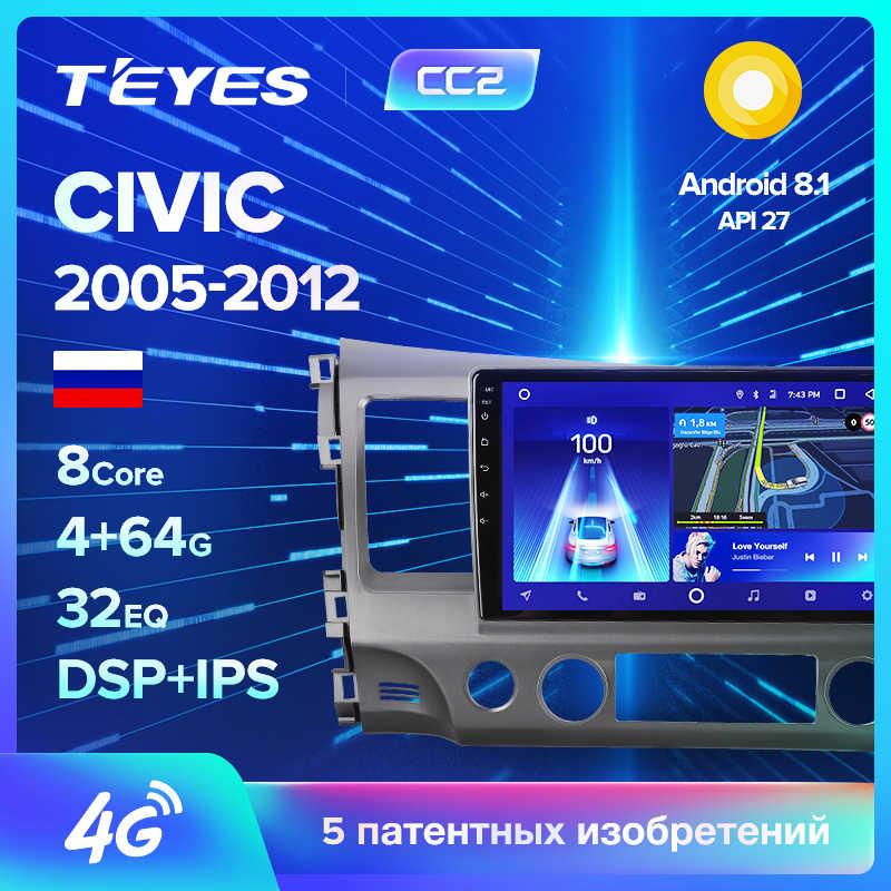 TEYES CC2 アンドロイドカー Dvd GPS マルチメディアプレーヤーホンダシビック 2006-2011 カー dvd ナビゲーションラジオビデオオーディオ車プレーヤー