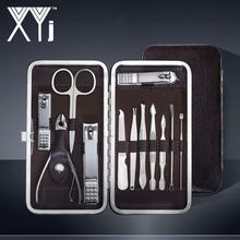 XYj Manicure Set Nagelknipper Set Rvs Persoonlijke Manicure & Pedicure Travel & Grooming Kit 12 in 1 Nail art Gereedschap Set(China)