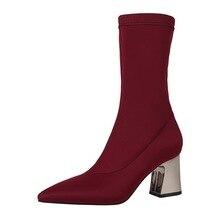 {D & Henlu} Botas elásticas para Mujer, calcetines, zapatos, Botas de calcetín de media caña, Botas de tacón alto para Mujer, Botas Sexy de tacón de Metal 2018