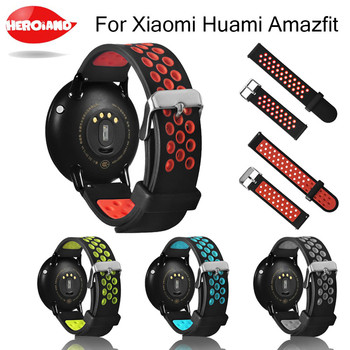 Silicone Dual Color Breathable Replacement Watchband Bracelet Wrist Band Strap for Xiaomi Huami Bip BIT Amazfit Bip Youth Watch stainless steel mesh bracelet smart watch band magnetic watch strap watch replacement for xiaomi mi amazfit bip youth watch