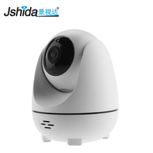 Jahida CCTV 1080P Security Camera Auto Tracking IP Camera Wifi Alarm Baby Monitor Surveillance Camera PTZ Night Vision