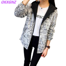 Women Basic Jacket Pocket Zipper Hooded Two Side Wear Cartoon Print Outwear Loose Coat Windbreaker Female