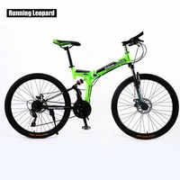 Correr leopardo 26 pulgadas 21 velocidad bicicleta delantera y trasera amortiguador Bicicleta de Montaña cross country bicicleta estudiante bmx