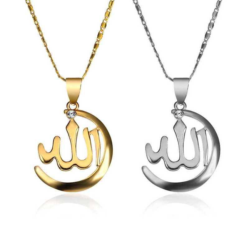 新ゴールドシルバー色アッラーネックレス女性/男性ジュエリーラインストーン宗教イスラム教徒イスラムムーンネックレス & ペンダントジュエリー