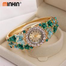 MINHIN Brand Design Wristwatches 4 Colors Butterfly Bracelet For Women Ladies Casual Quartz