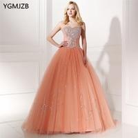 2018 Quinceanera Dresses Beaded Crystal Sweetheart Vestidos De 15 Anos Ball Gown Sweet 16 Dresses Vestido Debutante