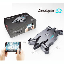 Foldable RC Quadrocopter  WIFI FPV Mini Pocket Drone 0.3MP 2MP Camera Hovering 3D Rolling Air Pressure Setting RC Drone Toys f14893 g diy rc drone quadrocopter x4m380l frame kit qq super motor esc props