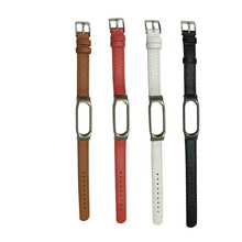 For Xiaomi Mi Band 2 Leather Wrist Band Strap Smart Bracelet Miband 2 Screwless Metal For Mi Band 2 Frame Wearable Devices
