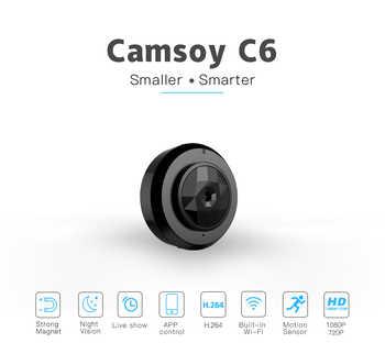 Camsoy C6 Cookycam Micro WIFI Mini cámara más pequeña HD 720P con visión nocturna IP WIFI cámara de vídeo de seguridad para el hogar oculta