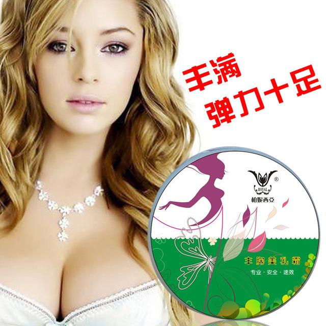 Ampliação do peito Creme de Mama Lift Forma Perfeita de Mama Pueraria Extratos de Ervas Grande Busto de Mama Endurecimento Cremes Realce