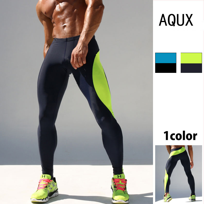 4ad8e11a08893 New Style Sexy AQUX Men's Workout Elastic Tight Pants Super Stretch Trousers  Casual Pencil Sweatpants # AQ08-in Skinny Pants from Men's Clothing on ...