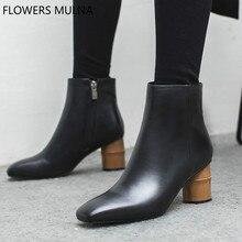 8652b268 De lujo de cuero genuino negro tobillo Botas para Mujer elegante cuadrado  del dedo del pie extraño de tacón Botas de Mujer de co.