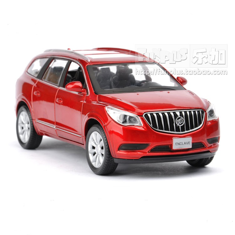 Buick Enlave: Popular Buick Enclave Models-Buy Cheap Buick Enclave