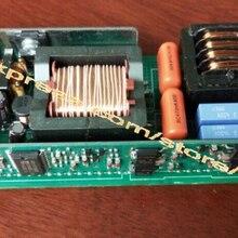 EUC 180 A/01 проектор балласт лампа драйвер освещения