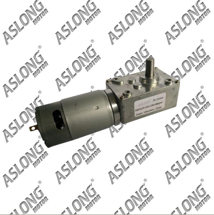 ASLONG A58SW-555 DC gear motor worm gear motors