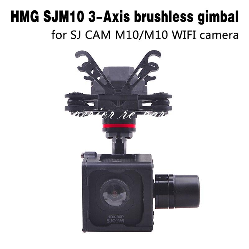 Oyuncaklar ve Hobi Ürünleri'ten Parçalar ve Aksesuarlar'de HMG SJM10 Için 3 Axis Fırçasız Gimbal SJ KAM/Wifi Kamera FPV Yarışı W/AV Çıkışı GSX'da  Grup 1