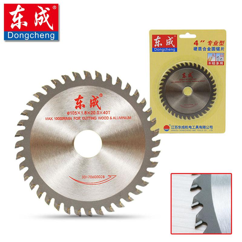 105mm 40 Teeth 4 Inches TCT Circular Saw Blades 105*1.8*20mm*40 Teeth Saw Blades Cutting Wood Or Aluminium Bore 20 Or 16mm