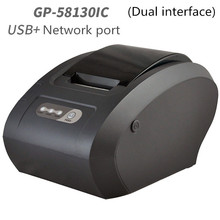 2016 NEW GP58130IC  Barcode printers Thermal  printer Support 58mmUSB network port Automatic paper cutting low price rs232 or ttl 2 inch embedded thermal printing solution automatic paper loading support multi barcode printing